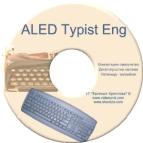Самоучител по машинопис ALED Typist 5.0 ENG